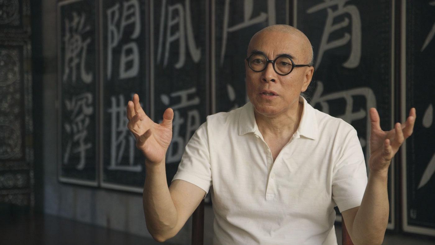 Still from Smart Museum of Art's artist interview with Gu Wenda