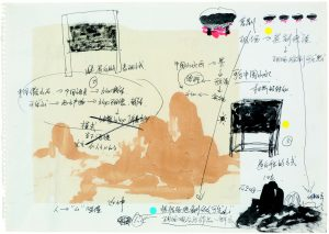 He Xiangyu, Cola, No. 6 of 9 Sketches, 2010.