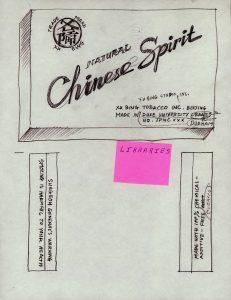 Xu Bing, Study for Chinese Spirit II, 1999. Photo courtesy of Xu Bing studio.