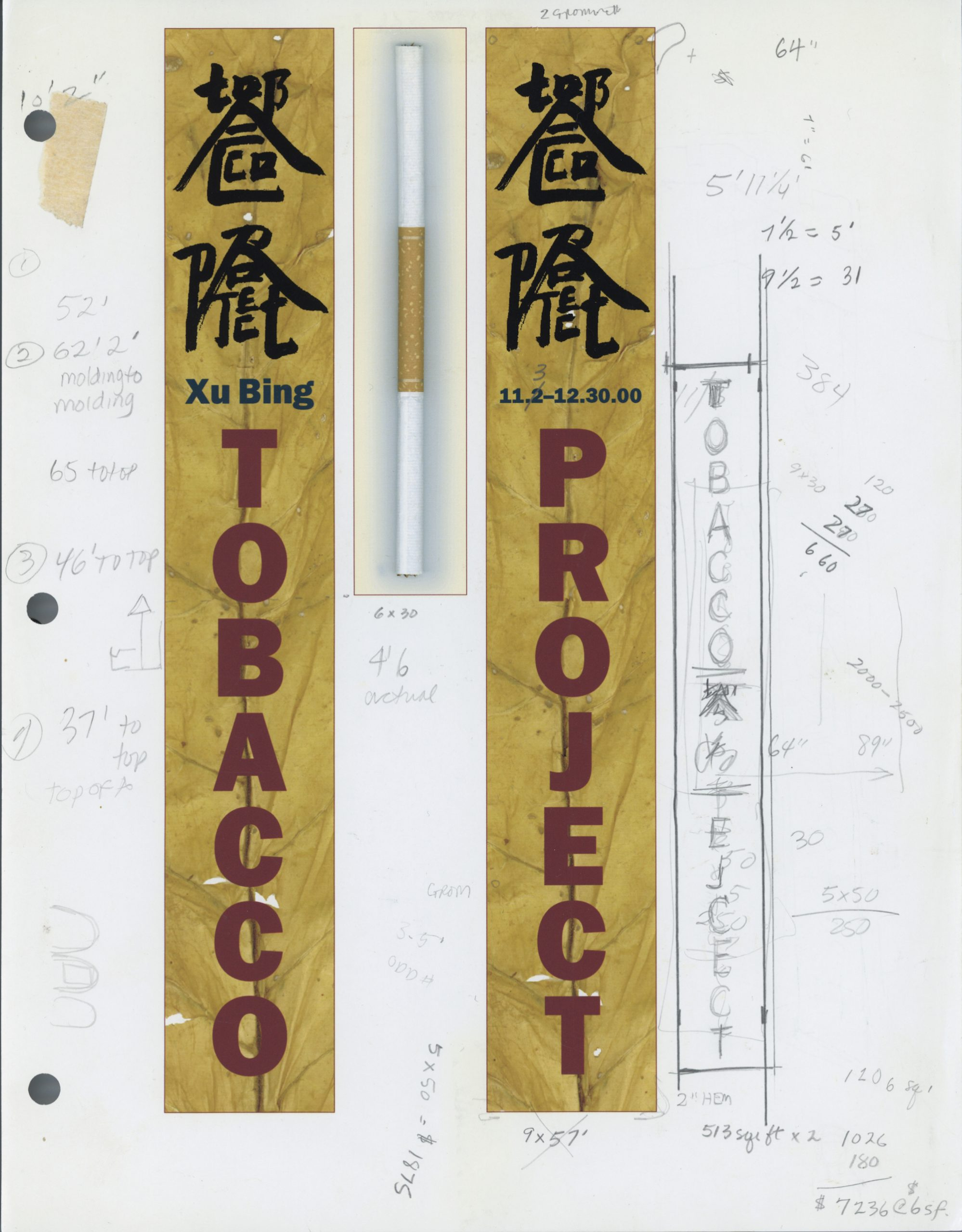 Xu Bing, Study for Tobacco Project, 1999-2000. Photo courtesy of Xu Bing studio.