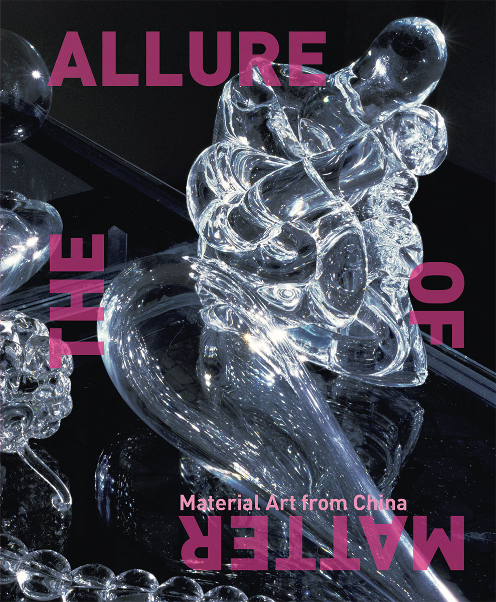 The Allure of Matter Exhibition Catalogue