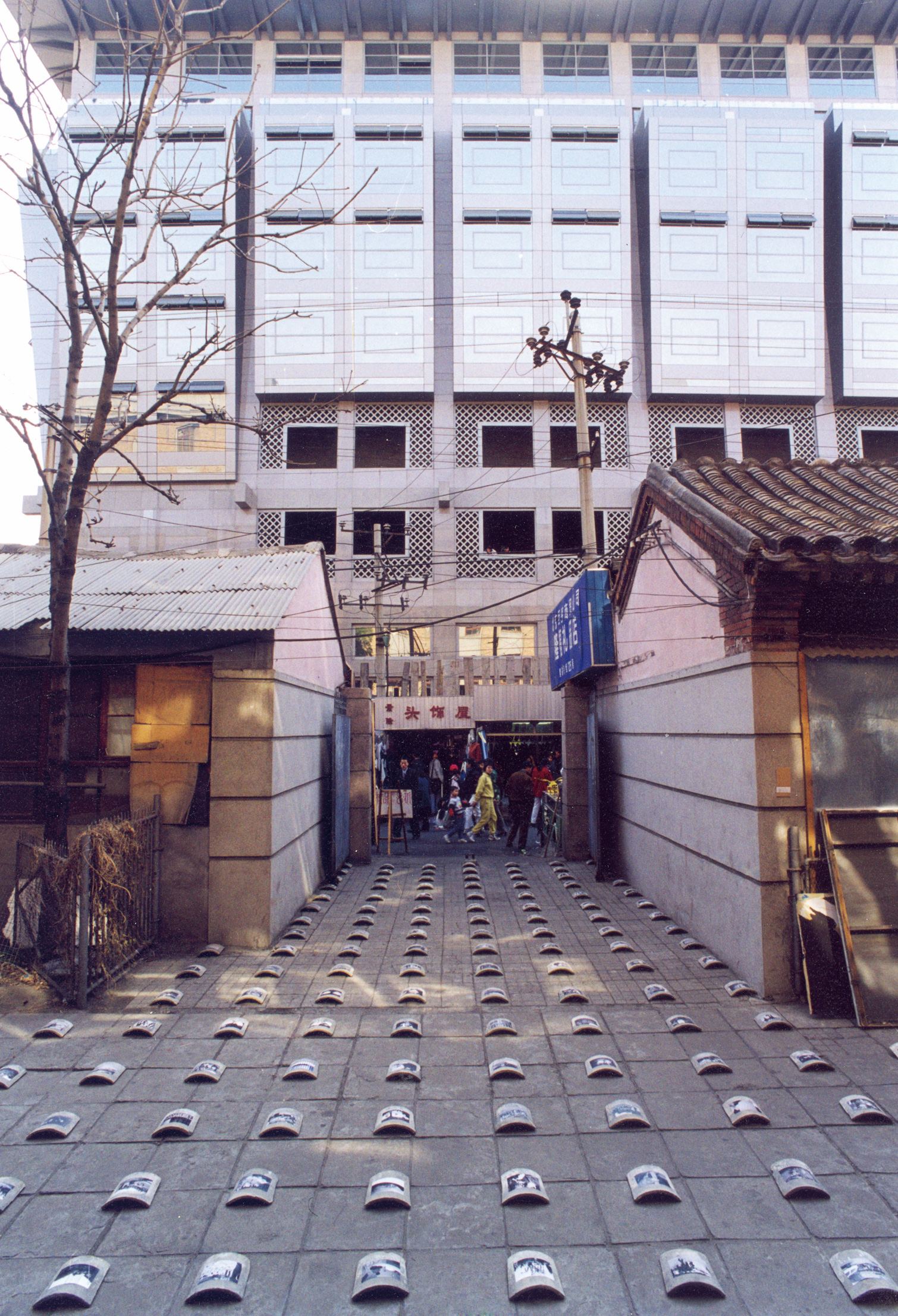 Yin Xiuzhen, Transformation, 1997. Installation view, Beijing, 1997. Photo courtesy of the artist and Pace Gallery.