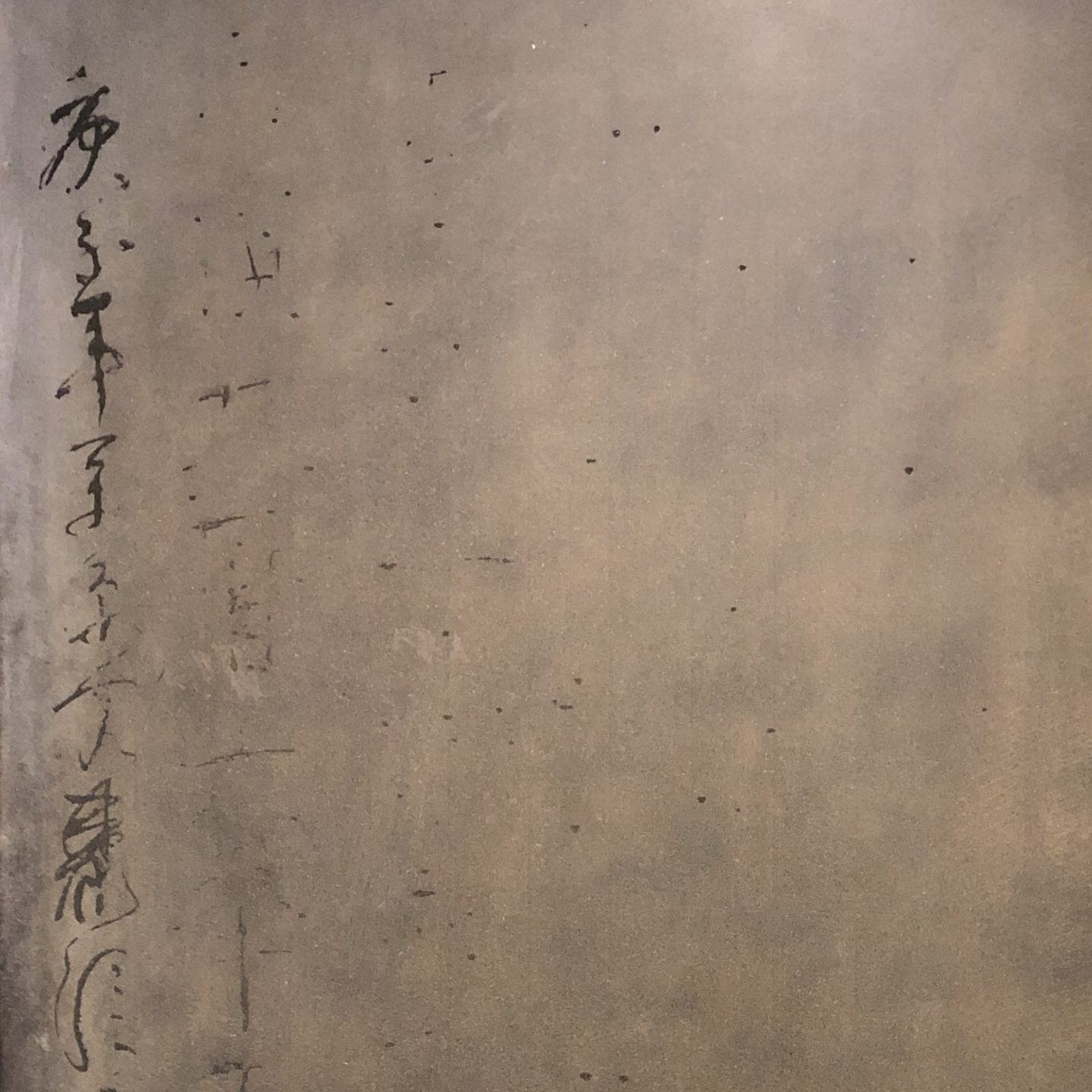 On March 1, 2020, Conghao Tian copied, from memory, An Ode to the Prosperous Great Tang Dynasty upon Song Dong's Traceless Stele. Photo by Noah Hannah.
